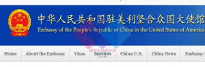China Visa Application Form 2019 Online, Requirements & How to Apply